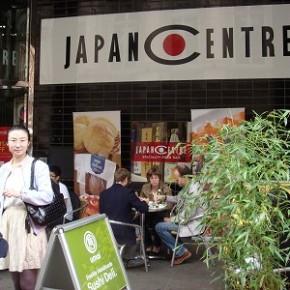 ジャパンセンターロンドン KYOTO FAIR